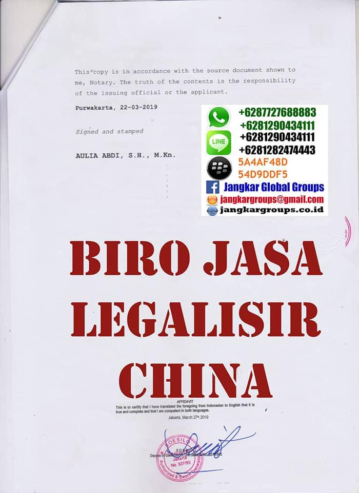 Legalisir translate izin usaha produksi5A