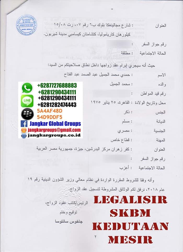 Legalisir translate skbm kedutaan mesir2