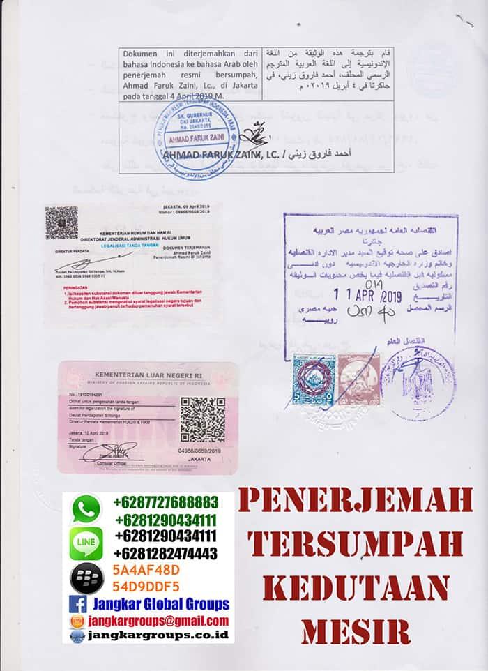 Penerjemah tersumpah kedutaan mesir3