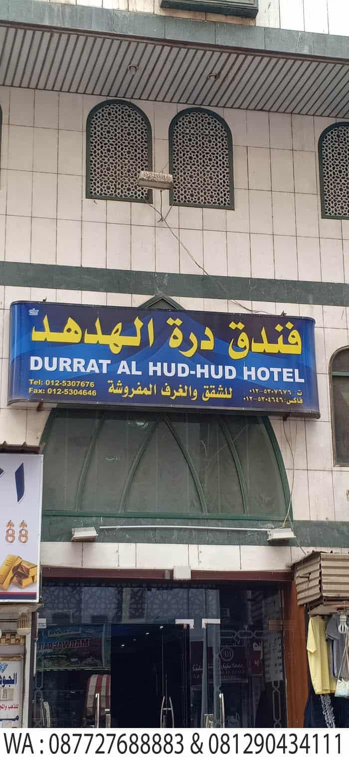 hotel durrat alhud-hud mekkah