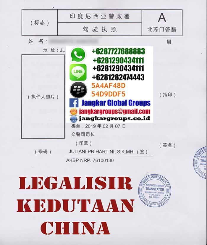 legalisir translate sim1a