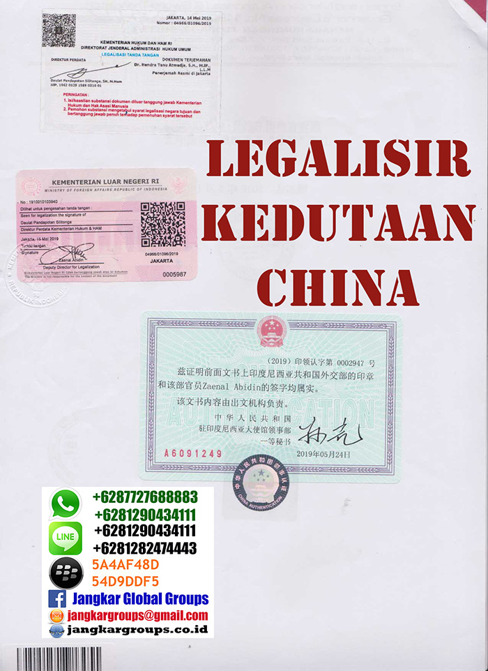legalisir translate sim4a