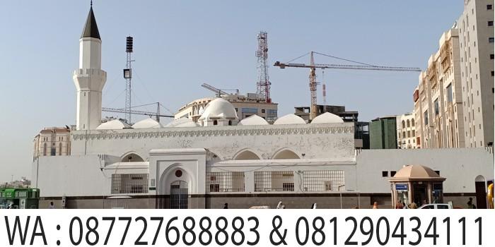 masjid khalifah ali bin abi tholib madinah