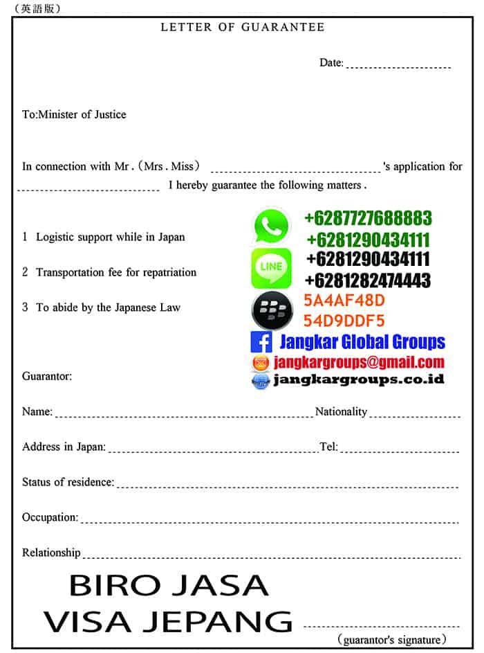 Contoh Surat Penjamin Jangkar Global Groups