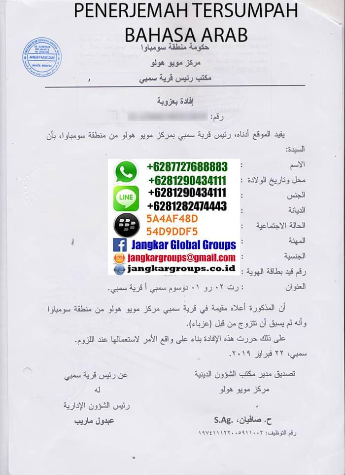 Penerjemah Tersumpah Bahasa Arab Kuwait