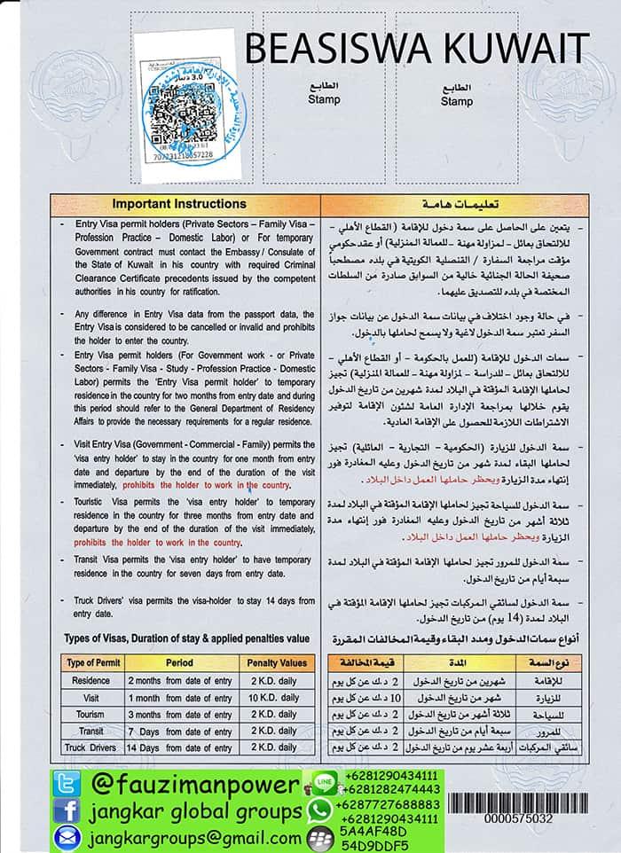 calling visa beasiswa kuwait2