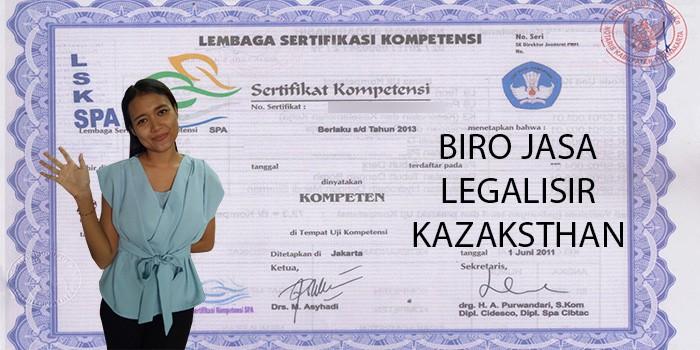 legalisir sertifikat spa di kedutaan kazaksthan