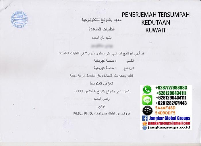 penerjemah tersumpah kedutaan kuwait