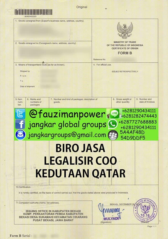 Legalisir Form B di kedutaan qatar