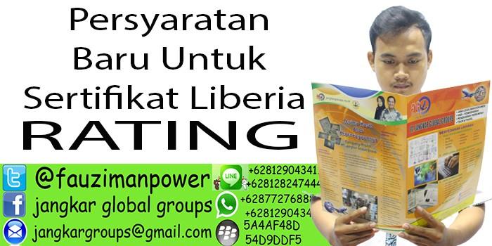 Persyaratan sertifikat liberia Rating
