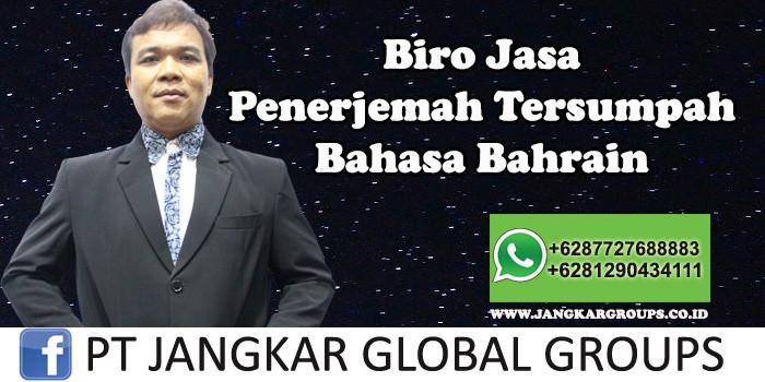 Biro Jasa Penerjemah Tersumpah Bahasa Bahrain