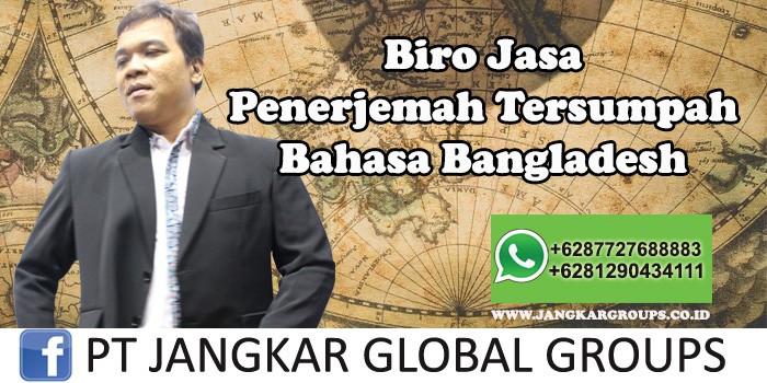 Biro Jasa Penerjemah Tersumpah Bahasa Bangladesh