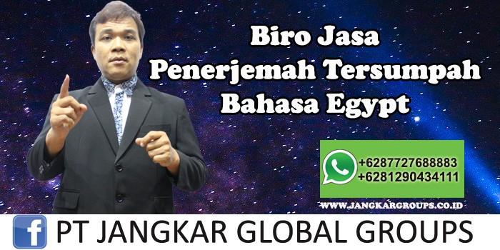 Biro Jasa Penerjemah Tersumpah Bahasa Egypth