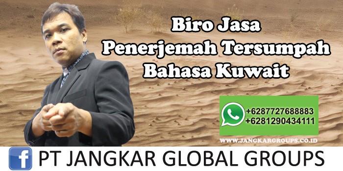 Biro Jasa Penerjemah Tersumpah Bahasa Kuwait