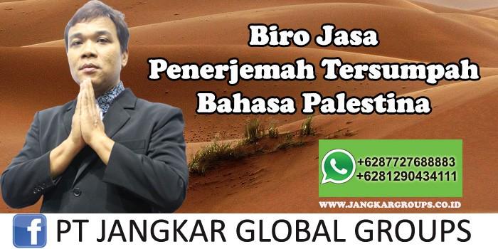 Biro Jasa Penerjemah Tersumpah Bahasa Palestina