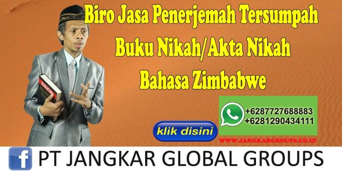 Biro Jasa Penerjemah Tersumpah Buku Nikah Akta Nikah Bahasa Zimbabwe