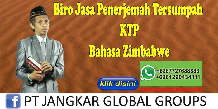 Biro Jasa Penerjemah Tersumpah KTP Bahasa Zimbabwe