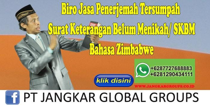 Biro Jasa Penerjemah Tersumpah Surat Keterangan Belum Menikah SKBM Bahasa Zimbabwe