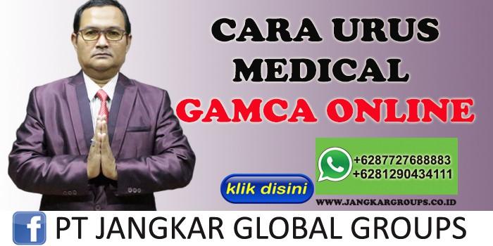 CARA URUS MEDICAL GAMCA ONLINE