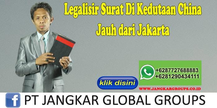 Legalisir Surat Di Kedutaan China Jauh dari Jakarta