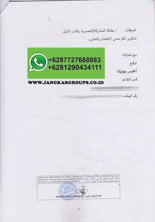 Penerjemah-Tersumpah-Ahmad-Faruq2