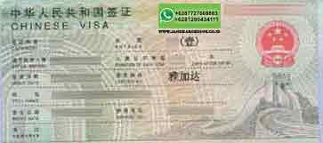 Visa-China-jgg - biro jasa pengurusan visa Aman