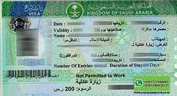 Visa-Saudi-Jgg