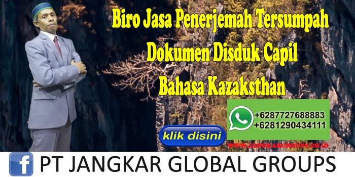 Biro Jasa Penerjemah Tersumpah Dokumen Disduk Capil Bahasa Kazaksthan
