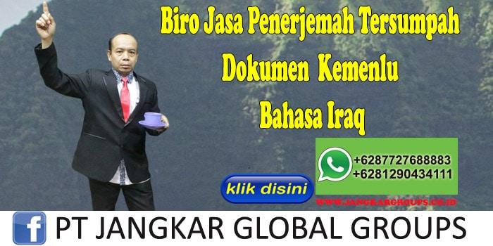 Biro Jasa Penerjemah Tersumpah Dokumen Kemenlu Bahasa Iraq