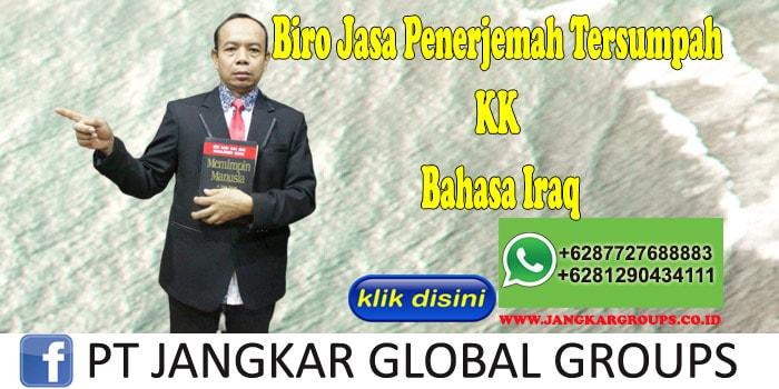 Biro Jasa Penerjemah Tersumpah KK Bahasa Iraq