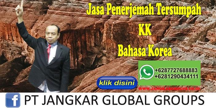 Biro Jasa Penerjemah Tersumpah KK Bahasa Korea