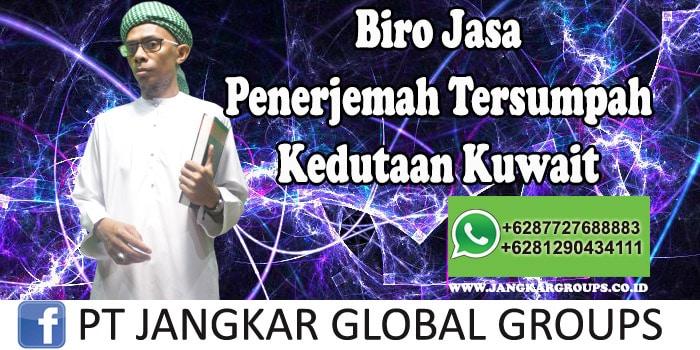 Biro Jasa Penerjemah Tersumpah Kuwait