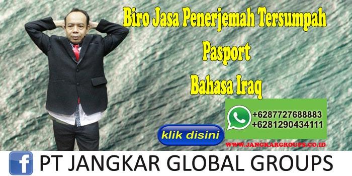 Biro Jasa Penerjemah Tersumpah Pasport Bahasa Iraq