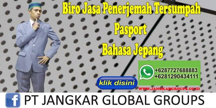 Biro Jasa Penerjemah Tersumpah Pasport Bahasa Jepang