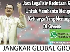 Jasa Legalisir Kedutaan Greece
