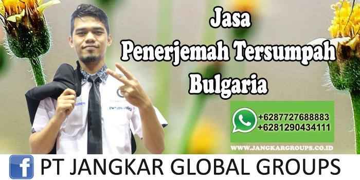 Jasa Penerjemah Bulgaria