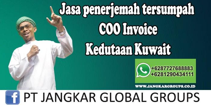 Jasa Penerjemah Tersumpah Coo Invoice Kedutaan Kuwait