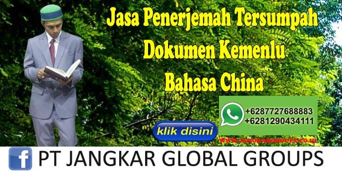 Jasa Penerjemah Tersumpah Dokumen Kemenlu Bahasa China