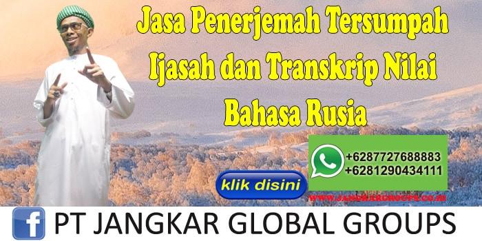 Jasa Penerjemah Tersumpah Ijasah dan Transkrip Nilai Bahasa Rusia