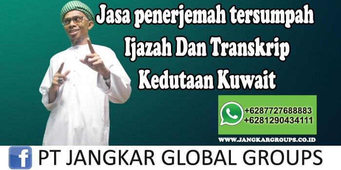 Jasa Penerjemah Tersumpah Ijazah dan Transkrip Kedutaan Kuwait