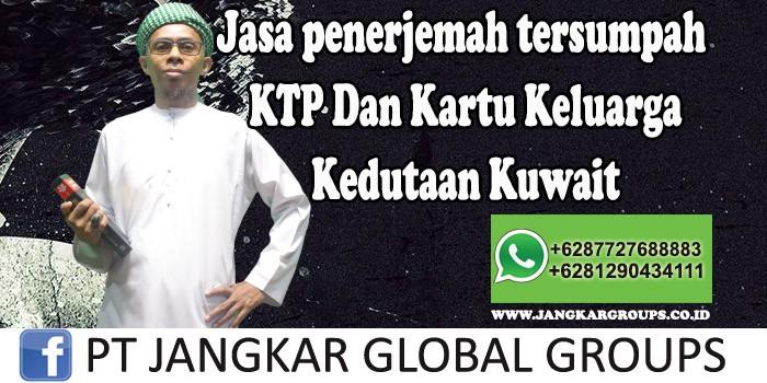 Jasa Penerjemah Tersumpah KTP KK Kedutaan Kuwait