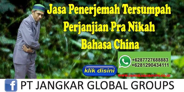 Jasa Penerjemah Tersumpah Perjanjian Pra Nikah Bahasa China