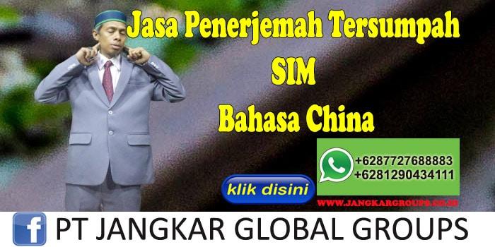 Jasa Penerjemah Tersumpah SIM Bahasa China