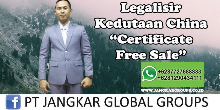 Legalisir Kedutaan China Certificate Free Sale