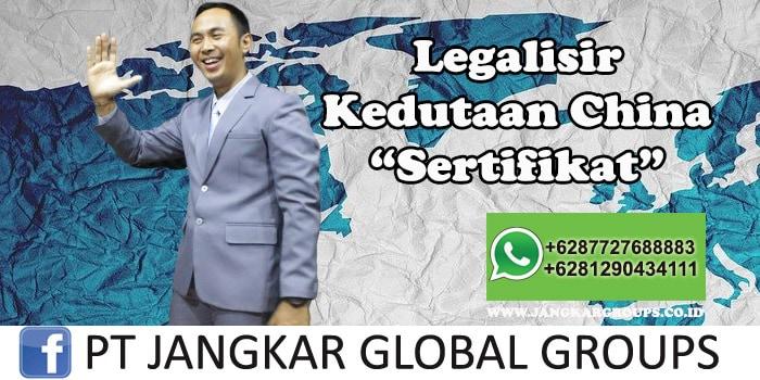 Legalisir Kedutaan China Sertifikat