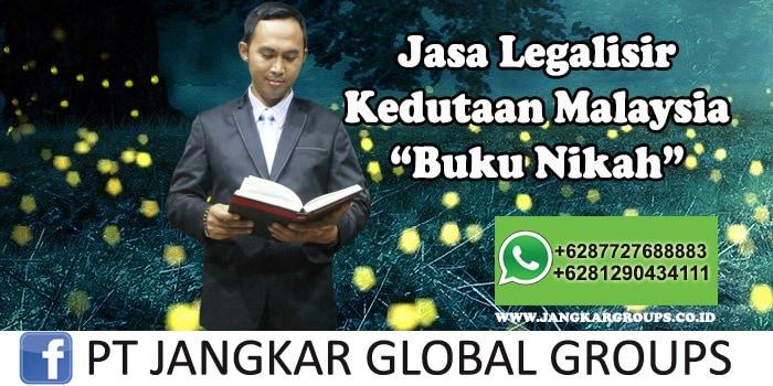 Legalisir Kedutaan Malaysia Buku Nikah