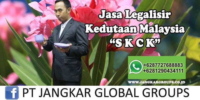 Legalisir Kedutaan Malaysia SKCK