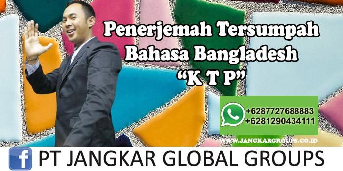 Penerjemah tersumpah bahasa bangladesh KTP