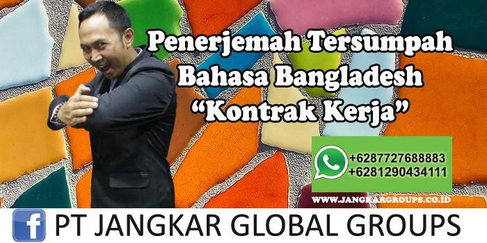 Penerjemah tersumpah bahasa bangladesh Kontrak Kerja