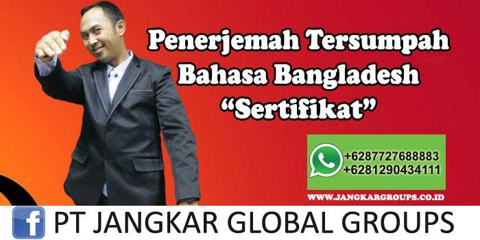 Penerjemah tersumpah bahasa bangladesh Sertifikat